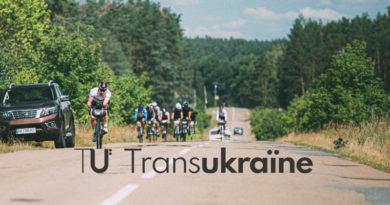 26.06.21 — TransUkraine