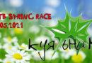 Kuyalnik Spring Race 10.05.21